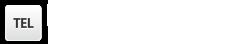 TEL 03-6206-8752 営業時間:10:00~18:00(定休日/土日祝)